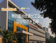 深圳市瑞德林科技有限公司 專注多肽產業鏈一站式服務