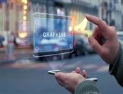 國防科大打造史上最薄石墨烯燈泡 有望用于未來手機屏幕和芯片