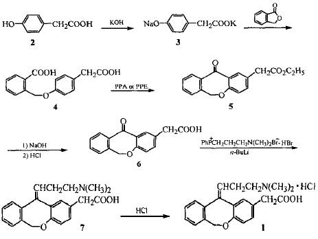 盐酸奥洛他定的合成路线2