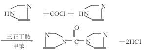 N,N'-羰基二咪唑的化学反应式
