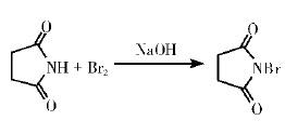 方法1合成N-溴代丁二酰亚胺的反应式