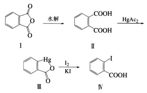 2-碘苯甲酸的合成路线