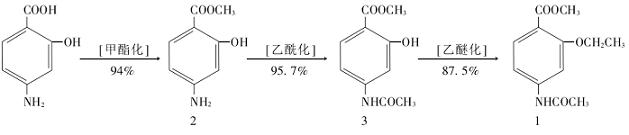 乙氧酰胺苯甲酯的合成路线