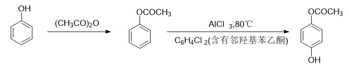 对羟基苯乙酮的合成路线