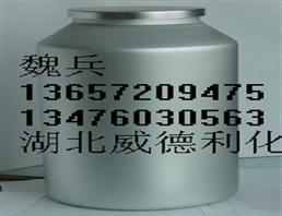 粘菌素甲烷磺酸钠