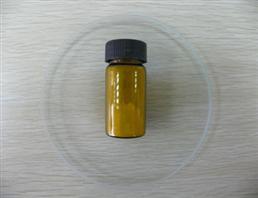 巨大戟醇-5,20-缩丙酮-3-当归酸酯