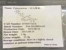 盐酸阿考替胺,Acotiamide hydrochloride trihydrate