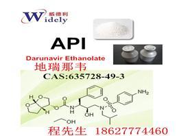 阿地溴铵,Acotiamide hydrochloride trihydrate