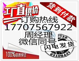 盐酸左布比卡因,订购热线:17707567922(微信同号)
