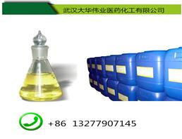 环戊丙酸雌二醇,B-estradiol 17-cypionate