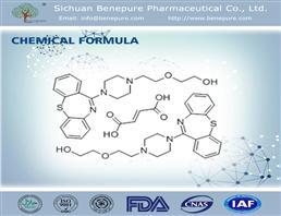 富马酸喹硫,Quetiapine fumarate