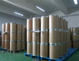 齐墩果酸,Oleanolic Acid;Oleanic acid