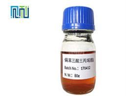 偏苯三酸三丙烯酯(欢迎咨询价格)