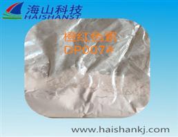 2'-氯-6'-(二乙氨基)荧烷(PSD-HR);热敏红显色剂; 26567-23-7,2'-Chloro-6'-diethylaminospiro[isobenzofuran-1(3H),9'-[9H]xanthene]-3-one
