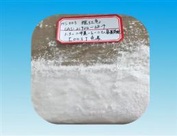 1,3-二甲基-6-二乙氨基荧烷; 热敏染料橙红色,6