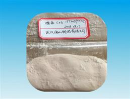 橙色显色剂(橙C06) ;154306-60-2,ethyl 6