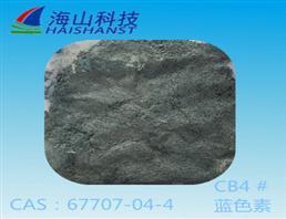 热敏显色剂蓝色素,67707-04-4(CB4)