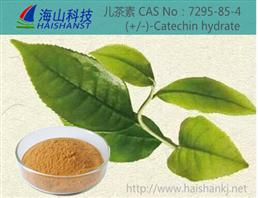 儿茶精(儿茶素),Cianidanol;(+)-Catechin hydrate