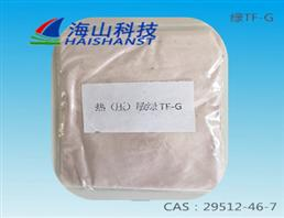 热(压)敏绿TF-G,Heat(Pressure) Sensitive Green TF-G