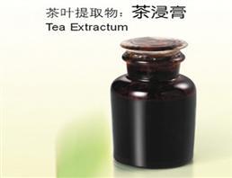 普洱茶提取物(茶粉和茶浸膏),茶粉和茶浸膏