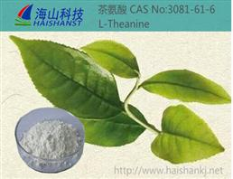L-茶氨酸;3081-61-6,L-Theanine