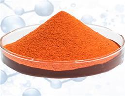 β-胡萝卜素,Beta-Carotene