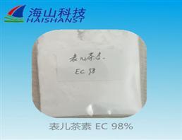 表儿茶素(EC),L-Epicatechin