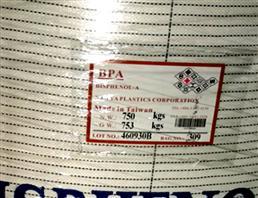 双酚A,:2,2-bis(4-hydroxyphenyl)propane ;BPA; Bisphenol A