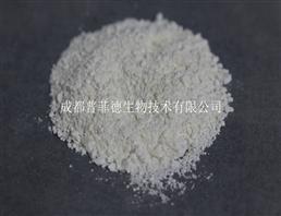 三麦冬皂苷B