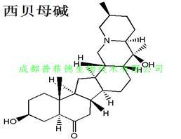 西贝母碱苷,西贝素苷,西贝母碱-3-0-β-D-葡萄糖苷