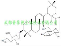凤仙萜四醇苷L