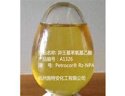 异壬基苯氧基乙酸
