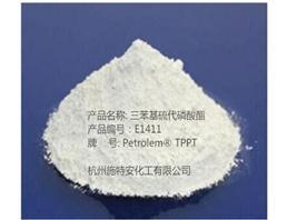 三苯基硫代磷酸酯