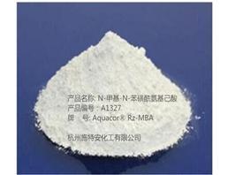 N-甲基-N-苯磺酰氨基己酸