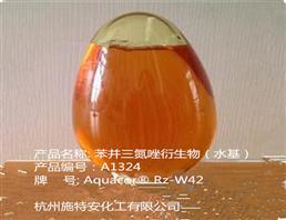 苯三唑衍生物