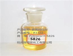 2,5-双(辛基二硫代)噻二唑