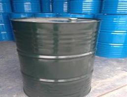 Triphenyl Phosphate(TPP)  CAS: 101-02-0