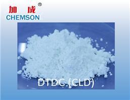 Accelerator DTDC (CLD); Caprolactam Disulfide