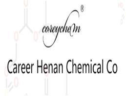 Synephrine hydrochloride