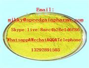 N-Benzyloxycarbonyl-4-piperidone