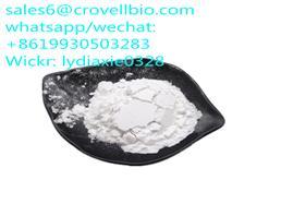 4'-Methoxyacetophenone +8619930503283