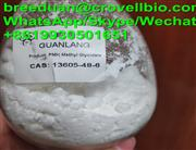 High Purity PMK methyl glycidate; pmk powder