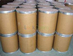 2-Chlorobenzyl chloride manufacturer kf-wang(at)kf-chem.com