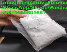 White Powder N-phenylpiperidin-4-amine,dihydrochloride