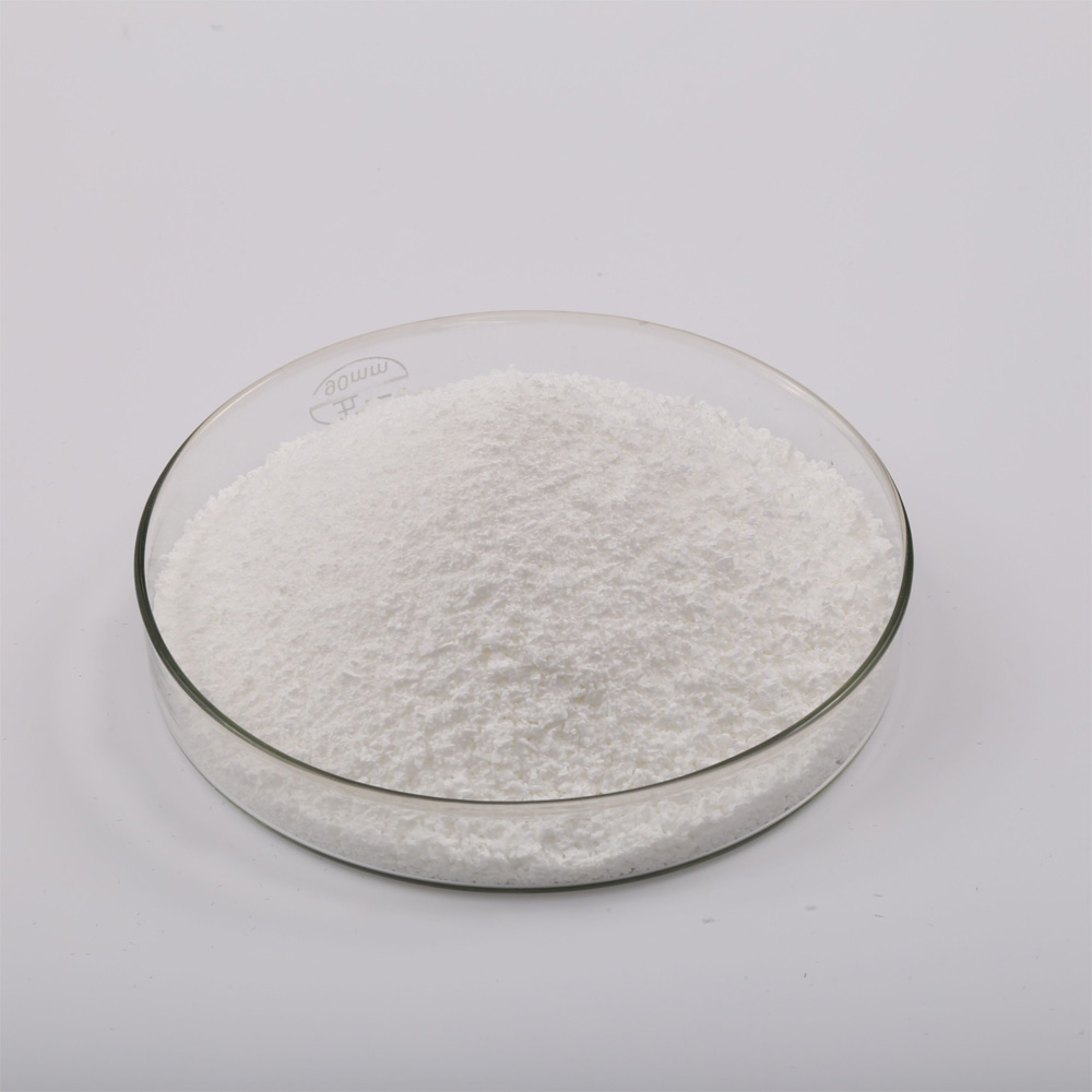Betulinic acid suppliers & manufacturers in China