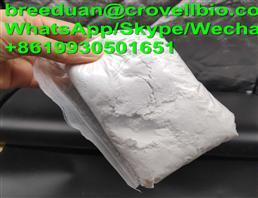 Lorerin hydrochloride hemihydrate