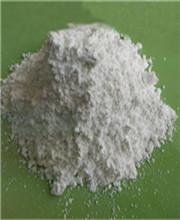 Lithium carbonate | 554-13-2