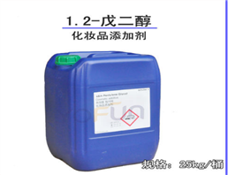 1,2-Pentanediol
