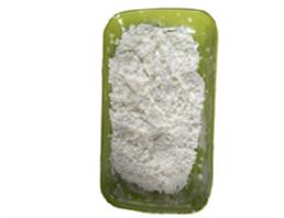 Aluminium dihydrogen triphosphate