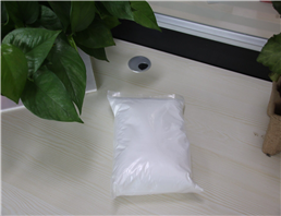 Gentamycin sulfate